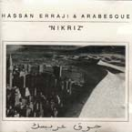Hassan Erraji & Arabesque